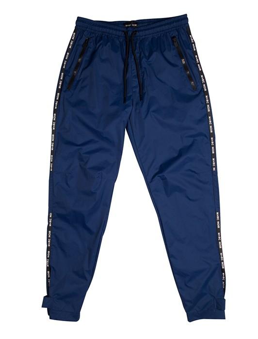 MILLENIUM BLUE TRACK PANT